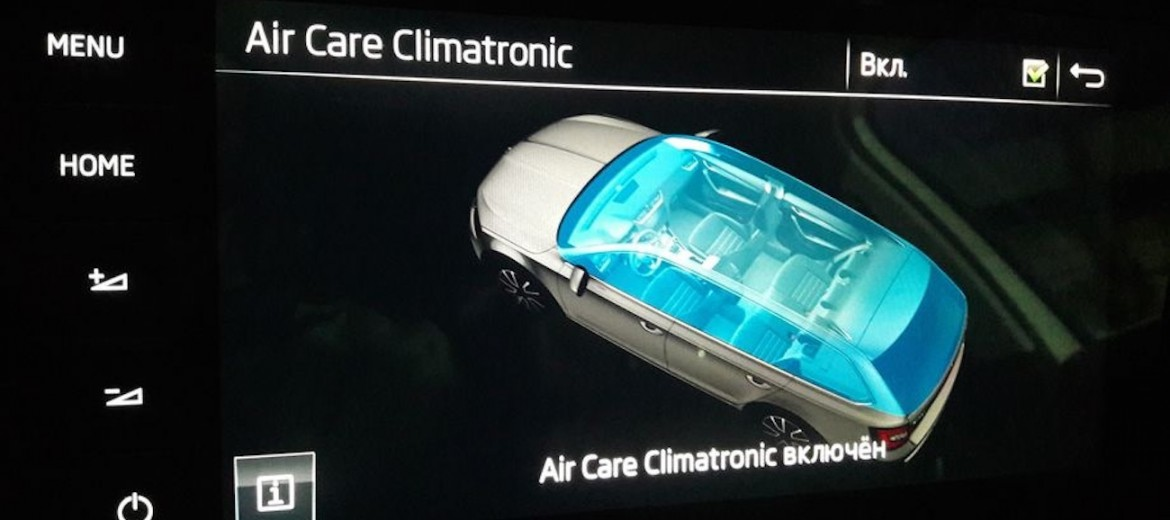 Climatronic Air Care System